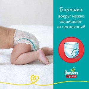 PAMPERS Подгузники-трусики Pants для мальчиков и девочек Maxi (9-15кг) 52  шт.