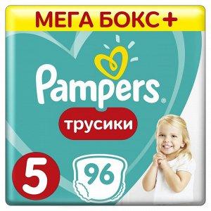 PAMPERS Подгузники-трусики Pants для мальчиков и девочек Junior (12-17кг) 96 шт.