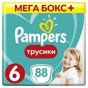 PAMPERS Подгузники-трусики Pants для мальчиков и девочек Extra Large (15+ кг)  88 шт.