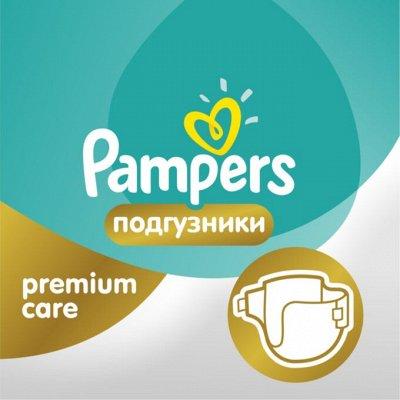 • PAMPERS • скидки • в подарок игрушка Chicco •  — Подгузники Premium — Подгузники