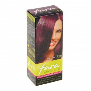 Краска для волос Fara Natural Colors 322 баклажан, 160 мл