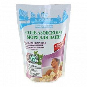 Соль для ванн Азовского моря, успокаивающая, 500 г + 30 г