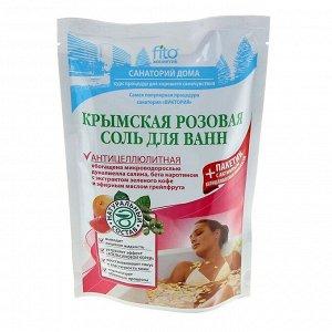 Крымская розовая антицеллюлитная соль для ванн, 500 г + 30 г