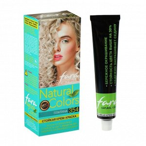 Краска для волос Fara Natural Colors 354 платина, 160 мл