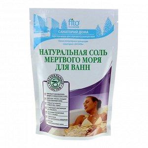 """Соль для ванн Мёртвого моря """"Натуральная"""", 500 г"""