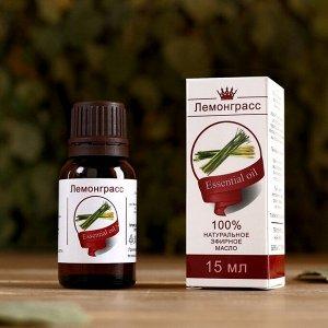 "Эфирное масло ""Лемонграсс"" 15 мл, флакон-капельница, аннотация"