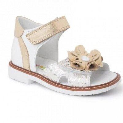 Скидка до -70% на детскую обувь в наличии. 18-40 размер  — БОЛЬШАЯ СКИДКА Woopy  для девочек — Босоножки, сандалии