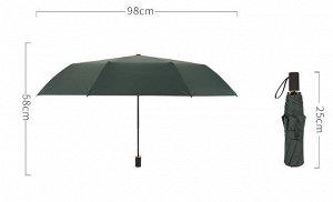 Складной механический зонт 8 спиц, цвет зелёный