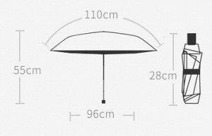 Складной автоматический зонт 8 спиц