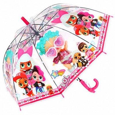 Кепки! Купальники! Зонты! Дождевики! Быстрая выдача! — Зонты детские — Зонты