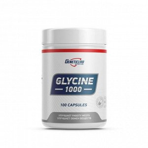 Глицин GENETICLAB - 100 капсул