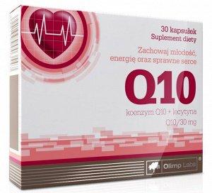 Коэнзим Q10 OLIMP - 30 капсул