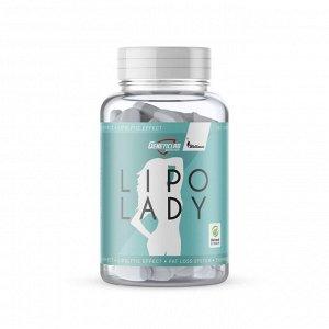 Жиросжигатель GENETICLAB Lipo Lady - 120 капсул