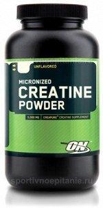 Креатин ON Micronized creatine powder - 300 гр