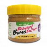 Паста Bombbar арахисовая  - 300 гр