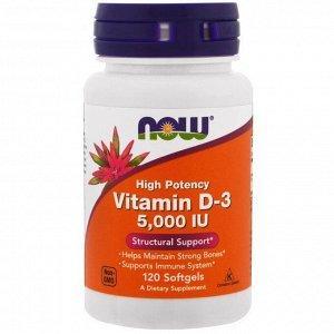 Витамин Д NOW Vitamin D-3 5.000 IU - 120 капсул