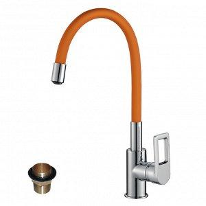 Z35-35U-Orange Смеситель одноручный (35 мм)  для кухни с гибким цветным изливом, хром/оранжевый