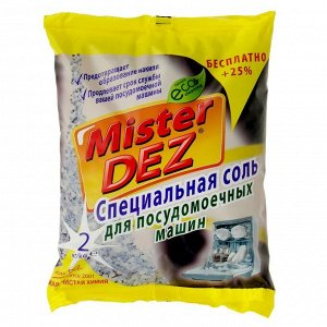 Соль для посудомоечных машин Mister Dez, 2 кг