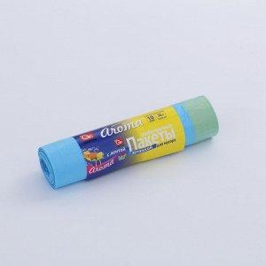 Пакеты для мусора с завязками особо прочные ароматизированные 35 л, 12 мкм, 10 шт/рул, цвет МИКС