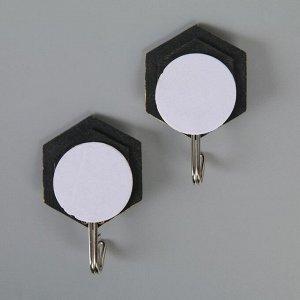 Набор крючков на липучке Доляна «Антиквариат. Шестигранник», 2 шт, цвет МИКС