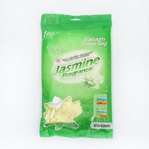 """Пакет вакуумный для хранения вещей 60?80 см """"Жасмин"""", ароматизированный"""
