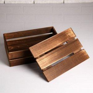 Ящик деревянный 30?20?10 см подарочный с реечной крышкой, брашированный