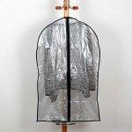 Чехол для одежды 60?95 см, PE, цвет серый прозрачный 565756