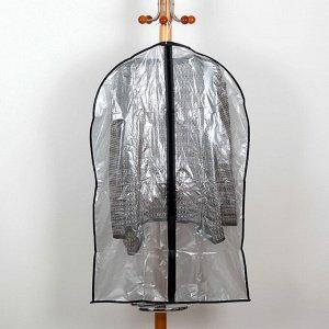Чехол для одежды 60?95 см, PE, цвет серый прозрачный
