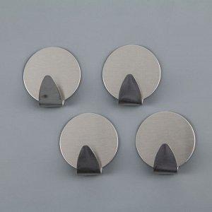 Набор крючков на липучке «Круг», 4 шт, металлические