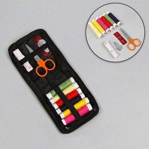 Набор для шитья в футляре, цвет МИКС