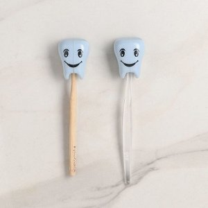 Набор футляров для зубных щёток QLux, 2 шт, цвет МИКС