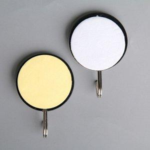 Набор крючков на липучке «Приборы», 2 шт, цвет МИКС