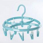 Сушилка для белья подвесная круглая 12 прищепок, цвет МИКС