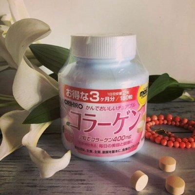 Товары из Япония! Акции!!! Новинки! Новое поступление! — Витамины MOST для всей семьи — Витамины и минералы