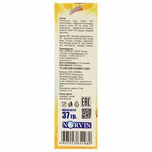 """Гелевый освежитель для унитаза с дозатором Свежинка """"Лимон"""", 37 г"""