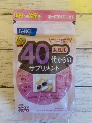 FANCL для женщин после 40 лет 30 дней