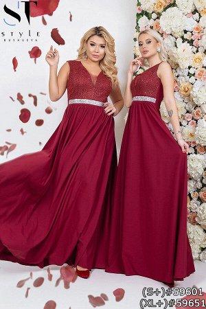 Платье 59601