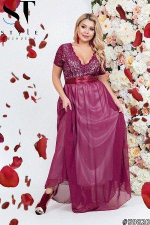 Платье 59820