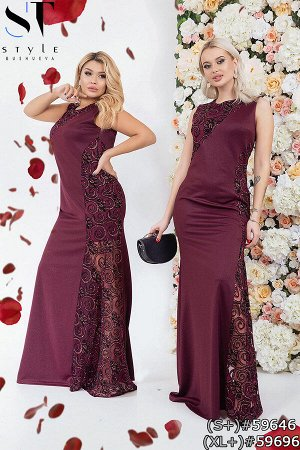 Платье 59696