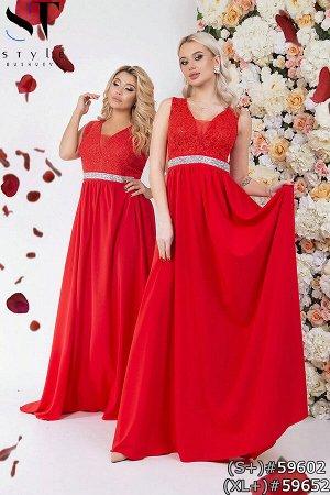 Платье 59602