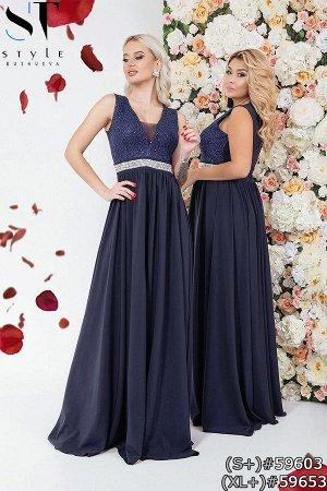 Платье 59653