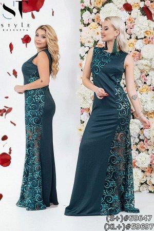 Платье 59697