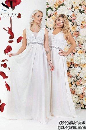 Платье 59654