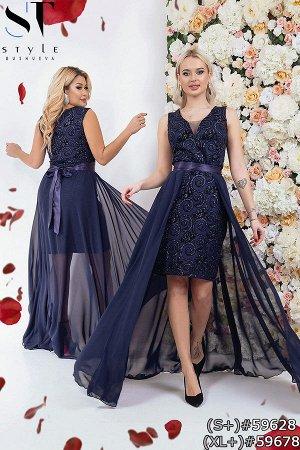 Платье со съемной юбкой 59678