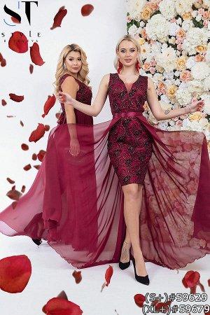 Платье со съемной юбкой 59679