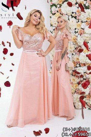 Платье 59656