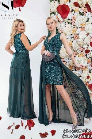 Платье со съемной юбкой 59680