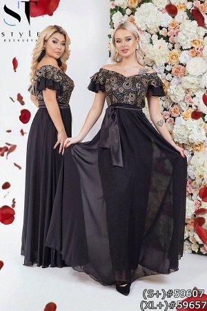 Платье 59657