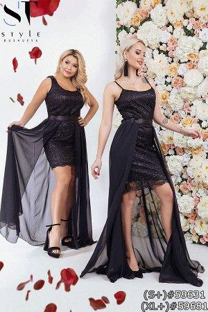 Платье со съемной юбкой 59681
