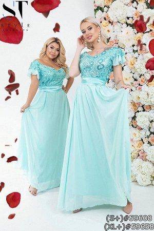 Платье 59658